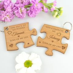 personalised Engraved Wooden 'You Complete Me' Puzzle Anniversary Keyring Set